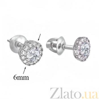 Серебряные серьги-пуссеты Солнышко 000031127