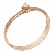 Кольцо в красном золоте Лючия с бриллиантом