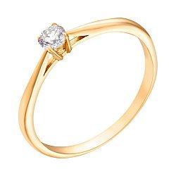 Кольцо из желтого золота с бриллиантом 0,2ct 000034583