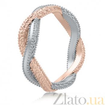 Золотое обручальное кольцо Загадки Галактики: Золотое сечение 5807