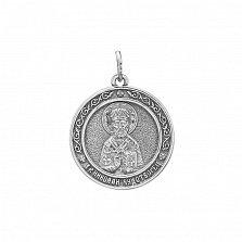 Серебряная круглая ладанка Св. Николай Чудотворец с чернением и молитвой на тыльной стороне