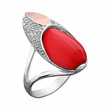 Серебряное родированное кольцо с золотой накладкой, имитацией коралла и фианитами 000102821