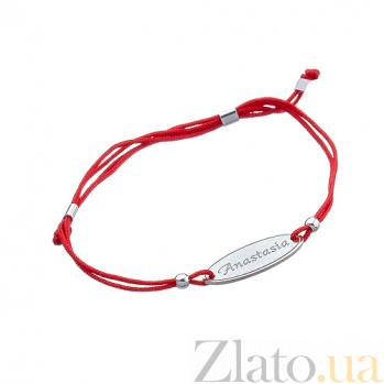 Шелковый браслет со вставкой Anastasia Anastasia