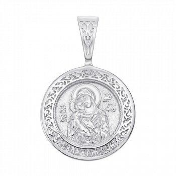 Узорная серебряная ладанка Владимирская Божья Матерь с родированием 000130877