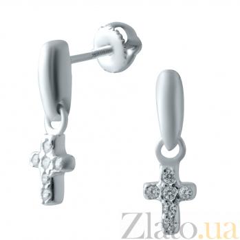 Серебряные серьги-подвески Миниатюрный крестик с фианитами 000077971