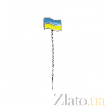 Серебряная брошь-булавка с эмалью Флаг Украины 000029337