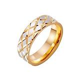 Золотое обручальное кольцо Наяда