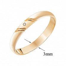 Золотое обручальное кольцо Светлый миг с бриллиантом и насечками