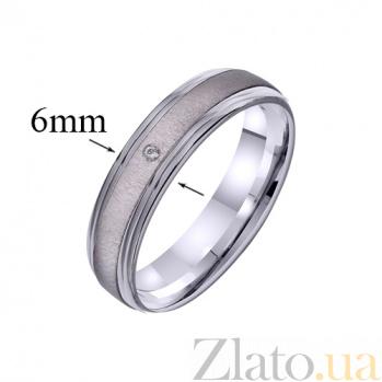 Золотое обручальное кольцо Звезда счастья с бриллиантом TRF--422245н