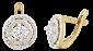 Серебряные сережки с фианитами Гарриэт 000024563