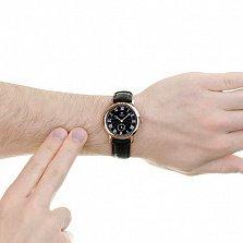 Часы наручные Royal London 40069-05