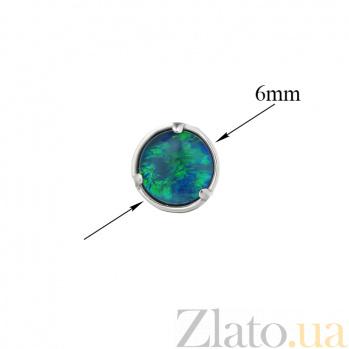 Золотые серьги-пуссеты Вселенная в белом цвете с сине-зелеными опалами 000079928