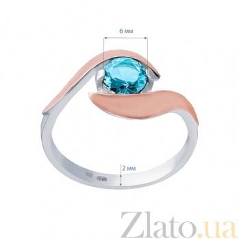 Серебряное кольцо с фианитом и золотой накладкой Очарование AQA--303Кг