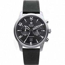 Часы наручные Royal London 41362-01