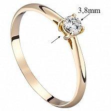 Золотое помолвочное кольцо Crazy Love в желтом цвете с бриллиантом 0,2ct