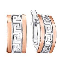 Серебряные серьги с золотыми накладками 000146090