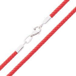 Шелковый красный шнурок Внутренний свет с серебряной застежкой