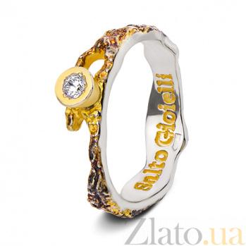Серебряное кольцо с позолотой и чернением Иллирия Ант 003 зч