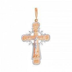 Серебряный крестик Безусловная любовь с позолотой 000025211