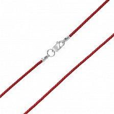 Ярко-красный плетеный шелковый шнурок Енисей с серебряным замком