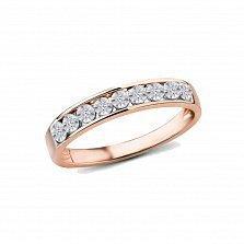 Кольцо из золота с бриллиантами Глэдис