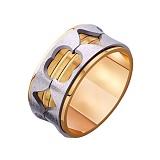 Золотое обручальное кольцо Мой князь