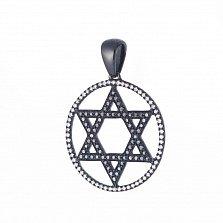 Кулон из белого золота Звезда Давида с черными и белыми бриллиантами