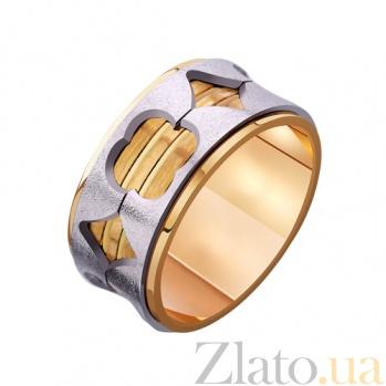 Золотое обручальное кольцо Мой князь TRF--4411326
