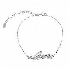 Серебряный браслет с цирконием Love