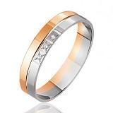 Золотое обручальное кольцо с брилпиантами Поэма