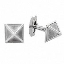 Серебряные запонки Пирамиды