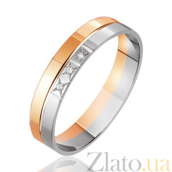 Золотое обручальное кольцо с брилпиантами Поэма 000001618