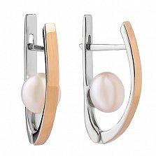 Серебряные серьги Венера с белым жемчугом и золотой накладкой