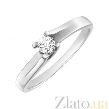 Кольцо в белом золоте Ксения с бриллиантом 000079300