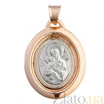 Ладанка из комбинированого золота Богородица с Младенцем TNG--120838