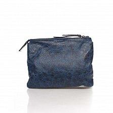 Кожаный клатч Genuine Leather 6564 синего цвета с плечевым ремнем и двумя отделами