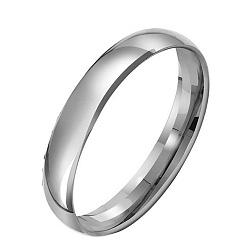 Золотое обручальное кольцо Вдохновение в белом цвете
