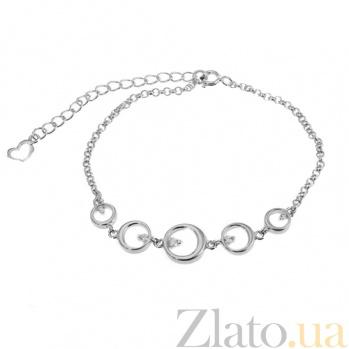 Серебряный браслет с цирконием Геометрия 000027960