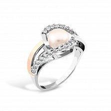 Серебряное кольцо Ханна с золотой накладкой, жемчугом, фианитами и родием
