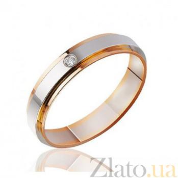 Золотое обручальное кольцо с бриллиантом Изобилие 000001610