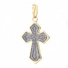 Серебряный крестик Распятие с позолотой и чернением