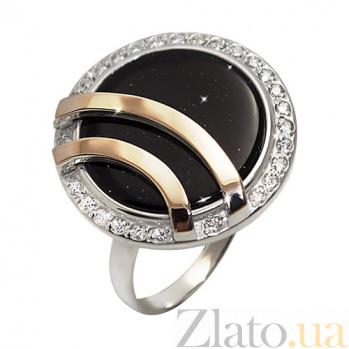 Кольцо из серебра Утро с золотом, авантюрином и фианитами BGS--641к