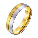 Золотое обручальное кольцо Только ты