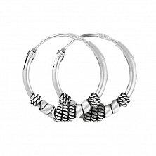 Серебряные серьги-кольца Винтаж