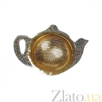 Ситечко для чая Старинный чайник 1141
