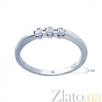 Серебряное кольцо с цирконами Три сладких слова AQA--ПК-002