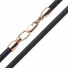 Каучуковый шнурок Риллан с гладкой золотой застежкой, 3мм