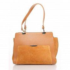 Деловая сумка из кожи и замши Genuine Leather 8939 коньячного цвета на молнии, с нашивным карманом