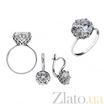 Серебряное кольцо с фианитом Алишия AUR--71831б_1