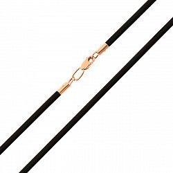 Каучуковый шнурок Стиль с застежкой из красного золота
